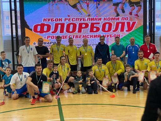 Усинск выиграл Рождественский кубок республики по флорболу