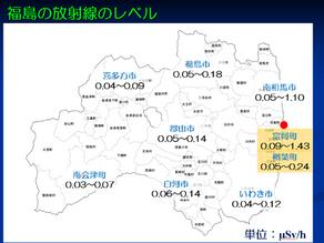 【あじさいプロジェクト】大熊町聞き書き活動 オンライン放射線講義