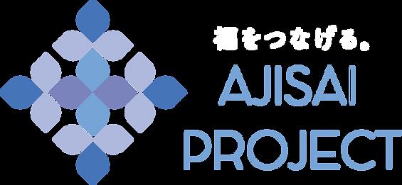 ajisai logo 文字有.png