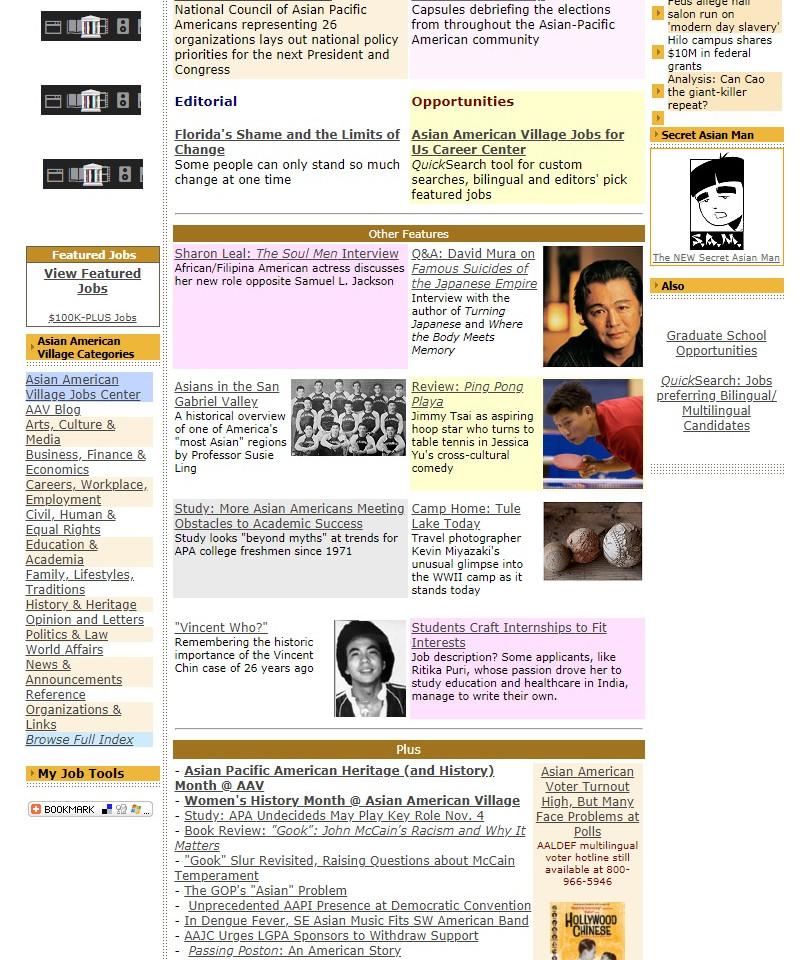 Asian-American Village Online