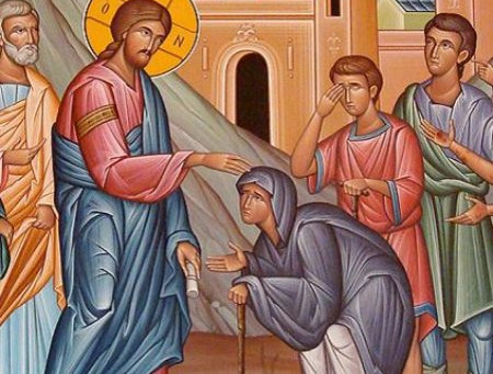 The Eleventh Sunday After Pentecost