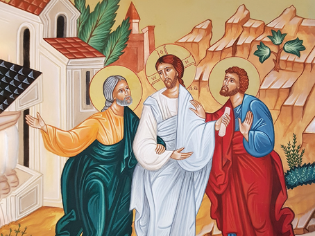 The Fourteenth Sunday After Pentecost