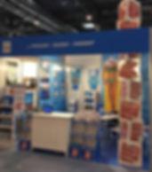 Tous les produits SANS CHLOE Poolsan® exposés au Salon Piscina & Wellness Barcelona !