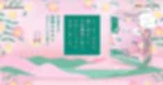 箱根ルルルン2.jpg