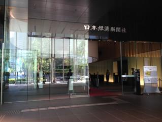 日本経済新聞社の取材を受けました。