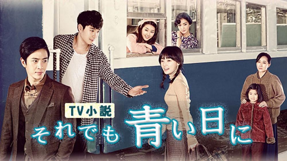 テレビ 韓国 ドラマ サン