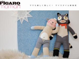 blabla が FIGARO Japon maman で紹介されました。