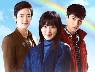 韓国ドラマ『それでも青い日に』フジテレビCS TWOで3月21日放送開始。