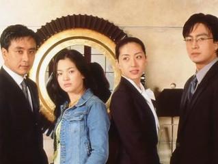 名作、ぺ・ヨンジュンの「ホテリアー」がテレ朝チャンネルで放送開始。
