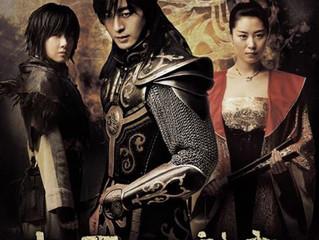 ペ・ヨンジュン『太王四神記』TOKYO MXで放送開始