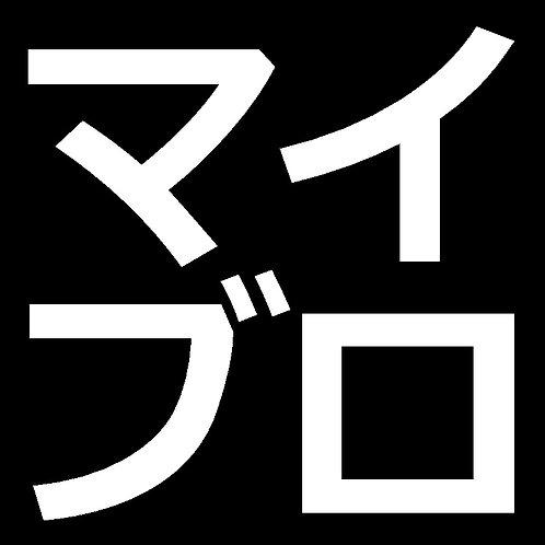 掲載料 1枚¥5,000(税抜)~