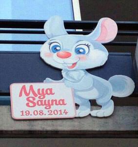 Mya Sayna, 19.8.2014