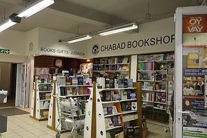 chabad 3.jpg