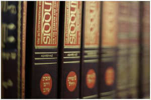 chabad books 1.jpg