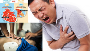 IS A HEART ATTACK THE SAME AS CARDIAC ARREST?