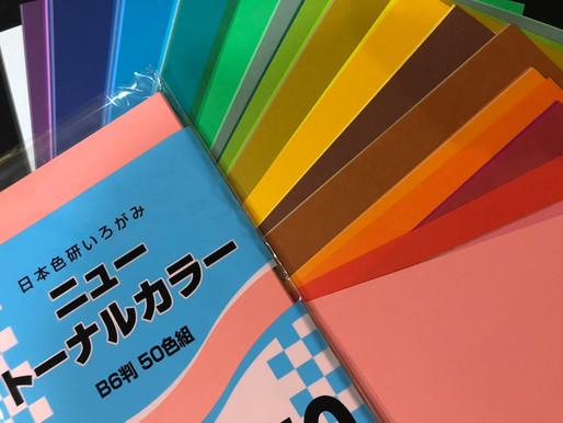 ビジネスマナーと色彩心理学