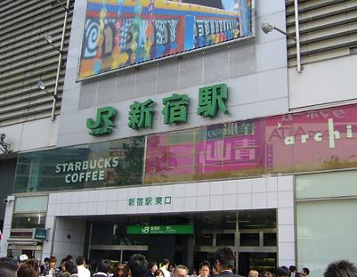 Shinjuku ,Japan