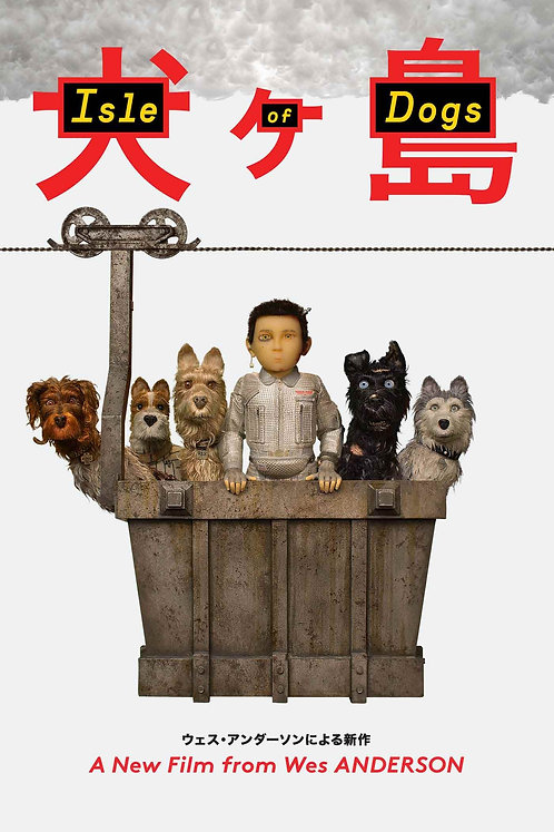 Isle of Dogs (Movies Anywhere HD)