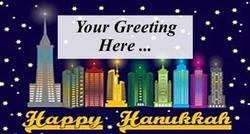 Chanukah Greeting