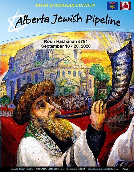ALBERTA JEWISH PIPELINE - ROSH HASHANA 2