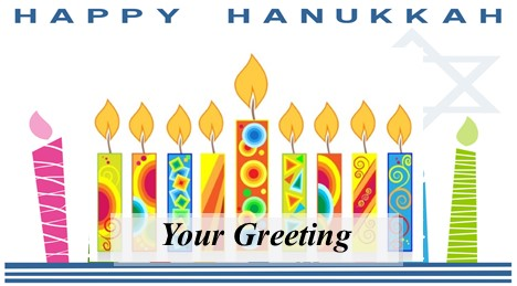 Chanukah Greeting