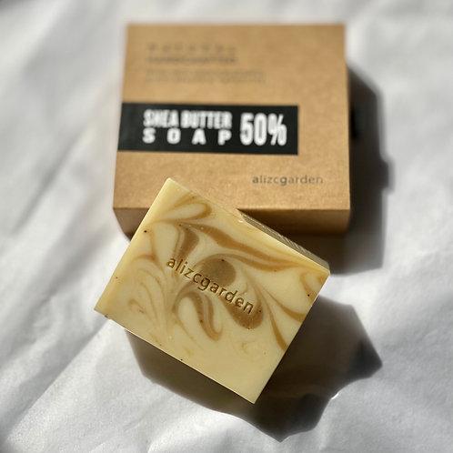 50% Shea Butter Soap