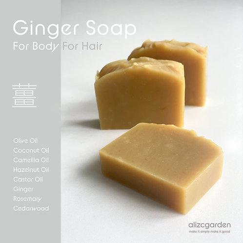 Ginger Soap