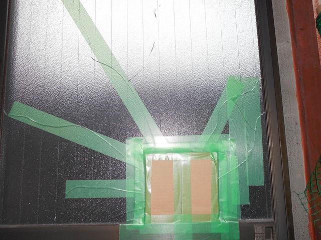 足立区 関原 ガラス修理