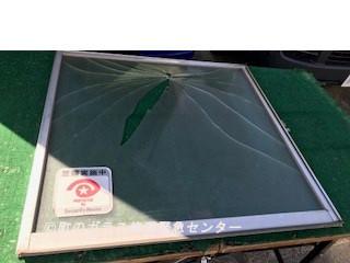 葛飾区 西亀有 ガラス修理前