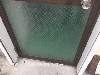 足立区 西加平 ガラス修理後