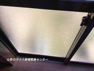 葛飾区 亀有のガラス修理後