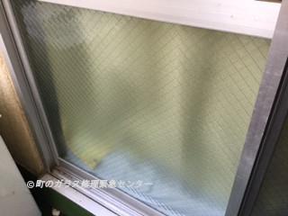 足立区 扇 ガラス修理後