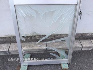 北区 堀船 ガラス修理前