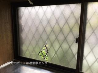 墨田区 押上 ガラス修理前