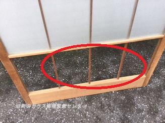 板橋区 成増 ガラス修理前