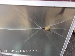 墨田区 東駒形 ガラス修理前