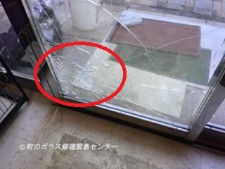 足立区 梅田 店舗入り口ガラス修理前
