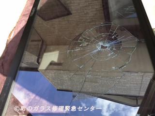 葛飾区 西水元 ガラス修理前
