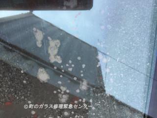 葛飾区 奥戸 ガラス修理前 NO2