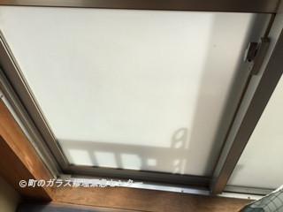 江戸川区 都営住宅 ガラス修理後