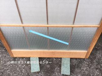 板橋区j 成増 ガラス修理後