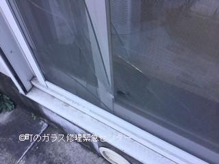 足立区 花畑 ガラス修理前