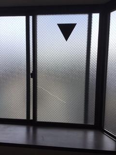 葛飾区 東四つ木 出窓のヒビガラス修理・交換