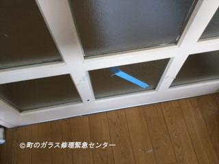 足立区 梅島 ガラス修理後