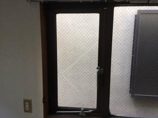 台東区 千束 ガラス修理前