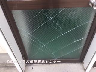 足立区 西加平 ガラス修理前