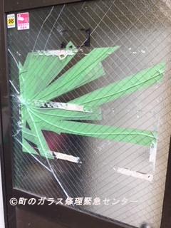 足立区 扇 ガラス修理前