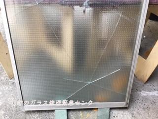 板橋区 徳丸 ガラス修理前