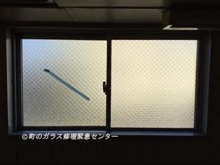 足立区 竹ノ塚 作業後 NO3