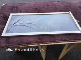 足立区 江北 ガラス修理前
